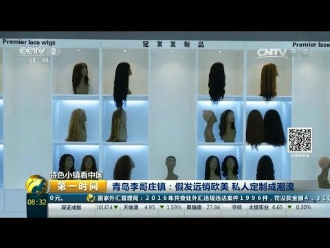 CCTV Interview Report On Premier Lace Wigs